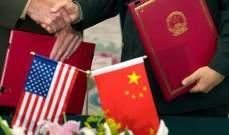 أميركا تستعد لفرض عقوبات جديدة على مسؤولين صينيين