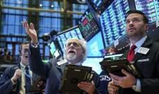 رغم خفض الفائدة.. العقود الآجلة للأسهم الأميركية تهبط نحو 5 %
