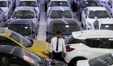 مبيعات السيارات الجديدة في أوروبا تتراجع 17.6 % في تموز وآب