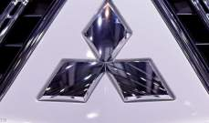 """""""ميتسوبيشي"""" تخطط لإنتاج السيارات الهجينة في جنوب شرق آسيا"""