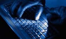 تقرير: 22% فقط من خبراء الأمن الإلكتروني لديهم معرفة مسبقة وحقيقية بمخاطر البيئات السحابية العامة