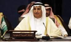 """""""مؤسسة النقد العربي السعودي"""" لا تتوقع اندماج بنوك أخرى في الوقت الحالي"""