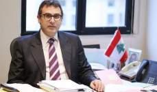 """استقالة ثانية ضمن الوفد اللبناني لمفاوضة """"صندوق النقد"""""""