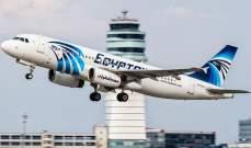 """""""مصر للطيران"""" تعلن عن إلغاء جميع رحلاتها إلى الكويت"""
