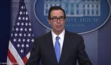 """منوتشين: مستعدون للتعاون مع الكونغرس بشأن الحزمة التمويلية اللازمة للتصدي لـ""""كورونا"""""""