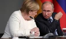 """بوتين وميركل يبحثان تنفيذ مشروع """"السيل الشمالي-2"""""""