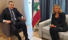 كلودين عون روكز زارت أديب: أتمنى أن تضم الحكومة المقبلة نساء كفوءات