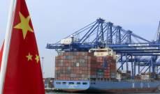 تجارة الصين مع دول طريق الحرير تنمو 9.5 % إلى 940 مليار دولار