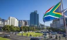 جنوب افريقيا: إنخفاض معدل التضخم إلى أدنى مستوى في تسع سنوات