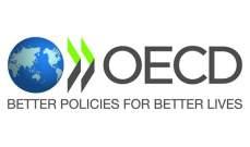 """""""منظمة التعاون الاقتصادي والتنمية"""" تتوقع تباطؤ نمو الاقتصاد الصيني الى 6.2% في 2019"""