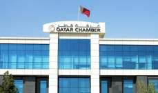 الرقم القياسي لسعر المنتج الصناعي القطري ينخفض 37% في تموز الماضي