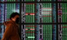 خسائر لمؤشرات الأسهم الصينية مع اتّجاه المستثمرين لجني المكاسب