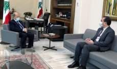 الرئيس عون يطلع من حواط على ملف إسترداد قطاع الخليوي إلى كنف الدولة