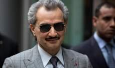 """""""بلومبرغ"""": ثروات الأغنياء العرب ارتفعت بنسبة 7% في 2019"""