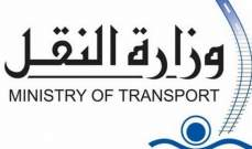وزير النقل المصري: تكلفة القطار السريع ستزيد على 360 مليار جنيه