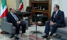 حب الله بعد لقاء الرئيس عون: آن الأوان لأن تدور الآلات في المصانع وتشغّل الدورة الإقتصادية