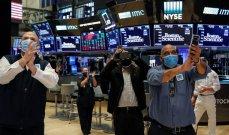 بنك أوف أميركا: الأسهم العالمية استقبلت أكبر تدفقات مالية منذ آذار الماضي