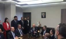 وزني خلال تسلّمه وزارة المال: الأزمات غير مسبوقة ويجب المباشرة بالأفعال