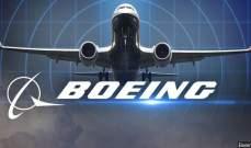 """""""بوينغ"""" تواجه دعوى قضائية تتهمها بتراخي الرقابة خلال أزمة """"737 ماكس"""""""