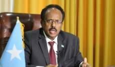 الصومال تحذر دولاً أجنبية من القيام بإستثمارات غير شرعية في البلاد