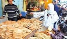 دولة عربية تهدر 30 مليون رغيف يومياً