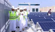 أبوظبي تدشن أول مركز تحكم بالعالم لتخزين الطاقة عبر البطاريات