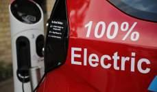 مبيعات السيارات الكهربائية في أوروبا تسجل إرتفاعاً بداية 2021