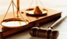 محاكمة شركة تجارية ومديرتها بجرم الإفلاس الاحتيالي