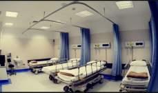 مستشفيات المتن تشارك في الإضراب التحذيري