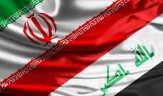وزير الاقتصاد الإيراني: سنحصل على أرصدتنا المجمدة في العراق