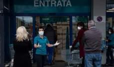 إيطاليا تدرس فرض إجراءات لحظر التجوال