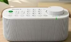 """""""سوني"""" تطلق سماعة التلفزيون اللاسلكية الجديدة """"SRS-LSR200"""""""