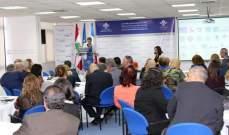 ممثلة السفير الفرنسي خلال ورشة عمل: لبنان بحاجة ماسة اليوم الى خدمة عامة فعالة وقوية