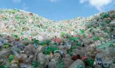 دراسة: الإنسان يستهلك 5 غرامات من البلاستيك أو ما يعادل حجم بطاقة ائتمان أسبوعيًّا