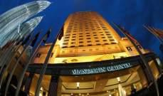 """""""ماندارين أورينتال""""الصينية تفتتح أول منتجع لها في دبي"""