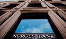 النرويج ترفض أن يضم صندوق الثروة السيادية للبلاد شركات سعودية