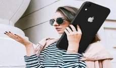 """كم سيبلغ حجم هاتف """"آيفون"""" في 2040؟"""