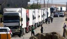 نجار ومرتضى بحثا أوضاع الشاحنات المبردة العالقة على الحدود السورية والاردنية