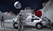 """سيارة شون كونريفي فيلم """"Diamonds Are Foreve""""معروضة للبيع بـ614 ألف دولار"""