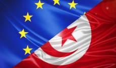 الاتحاد الأوروبي يمنح تونس 250 مليون يورو لدعم ميزانية الدولة