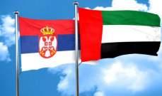 الإمارات وصربيا توقعان اتفاقية للتعاون في قطاع المواصفات والجودة