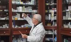 إستباقاً لقرار رفع الدعم عن الدواء.. هجمة غير مسبوقة على الصيدليات للتخزين في المنازل