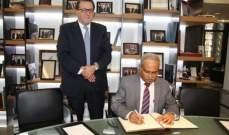 شقير عرض مع وزير خارجية جزر المالديف تنمية العلاقات الاقتصادية بين البلدين