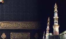 كيف يتم إعداد موازنة الأوقاف الإسلامية؟