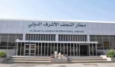 وزير عراقي: نبذل جهوداً لتقديم التسهيلات امام حركة الطائرات لمطار النجف