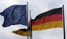 تقرير: مساهمة ألمانيا في ميزانية الاتحاد الأوروبي ستزيد 42% في الأعوام المقبلة