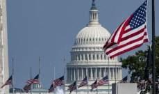 الخزانة الأميركية تعلن فرض العقوبات جديدة على إيران تشمل وزير الداخلية