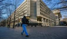 """مكتب التحقيقات الفدرالي يدعو عبر """"فيسبوك"""" إلى مساعدة الاستخبارات الأميركية"""