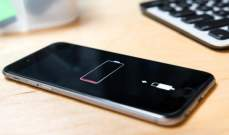 إليكم مجموعة من النصائح للحفاظ على عمر بطارية هاتفك الذكي