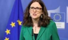اميركا والاتحاد الاوروبي يعتزمان فرض تعريفات جمركية على واردات بعضمها البعض